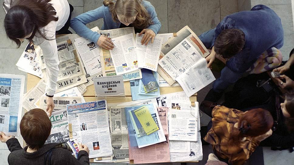 один картинки журналистика и газеты вашем