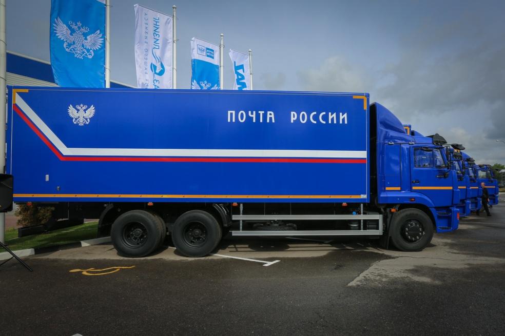 Почта россии машина картинка